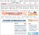新闻网站-多语种新闻网站-新闻门户网站-人民网
