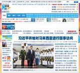 传播中国|报道世界-新华网--新闻网站