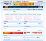 站长工具--tool.chinaz.com--站长之家
