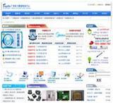 广州拓飞数据恢复中心 --硬盘数据恢复--数据库恢复--服务器数据恢复