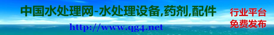 水处理网广告