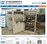 北京宇航易达机械设备有限公司