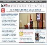 报道中国-报道世界-国际在线-中国国际广播电台