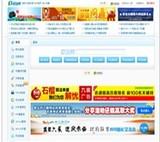 站长工具--aizhan.com--站长查询--百度排名--百度权重查询--SEO工具--爱站网