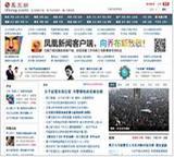 新闻门户网站--凤凰资讯--凤凰网(图)