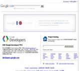 Google--Code--代码