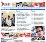 新闻网站--联合早报--联合早报网