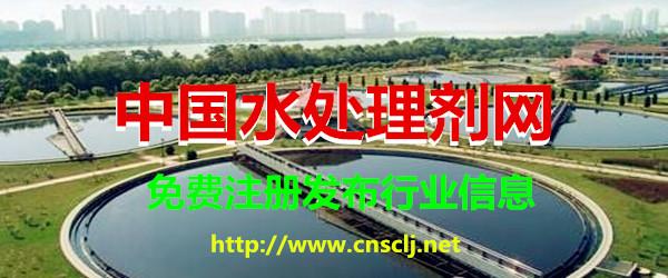 中国水处理剂网广告