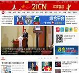 新闻综合网站-21CN-中国电信