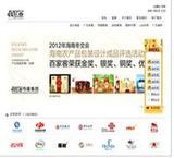 广告传媒公司--海口广告传媒--海南广告传媒公司--百家客传媒集团