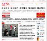 新闻广播网站-央广网-中国广播网-中央人民广播电台