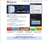 我要啦--51.la--网站流量统计--领先免费的网站访问分析服务